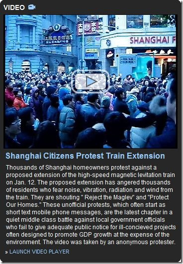 shanghaicitizensprotest